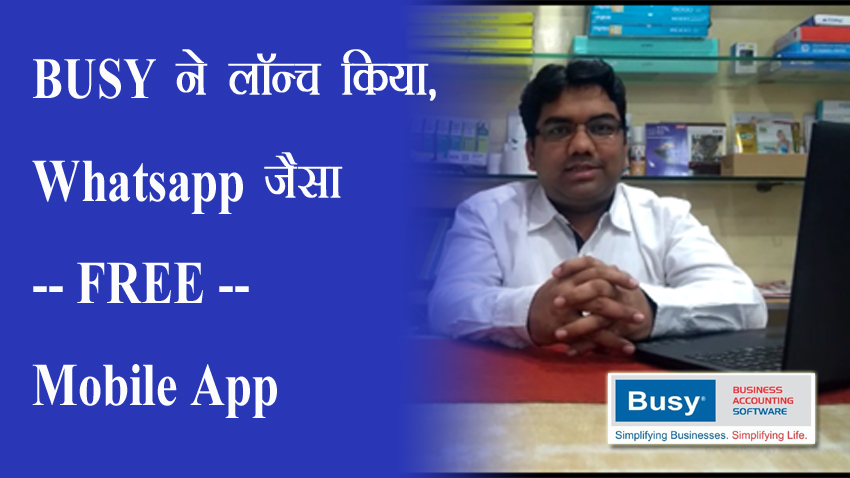 Benefits and Usage of Busy BNS Mobile App