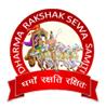 Dharm Rakshak Sewa Samiti